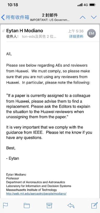 IEEE禁止华为员工担任审稿人,学术圈卷入中美贸易摩擦