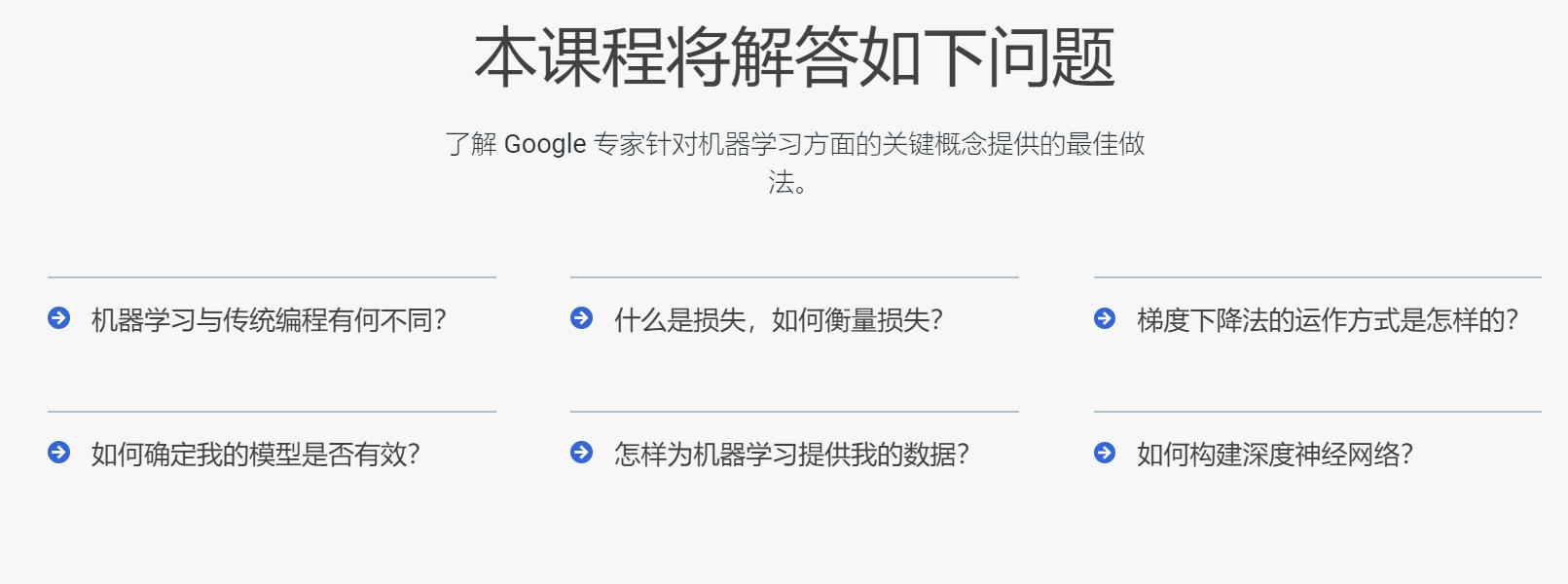 进军教育市场,谷歌正式上线AI教育平台