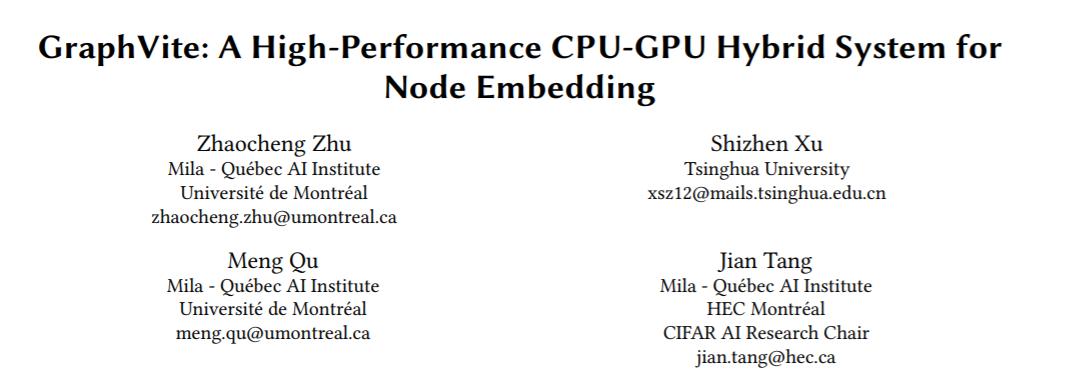 节点嵌入训练加快300倍:开源高性能图嵌入系统GraphVite技术解读